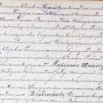 Wpisanie imienia ojca w aktach
