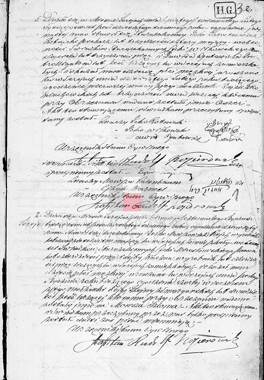 Pierwsza strona księgi narodzin, na której powinien znajdować się akt urodzenia Szapiro. Na górze akt numer 2, niżej akt numer 5