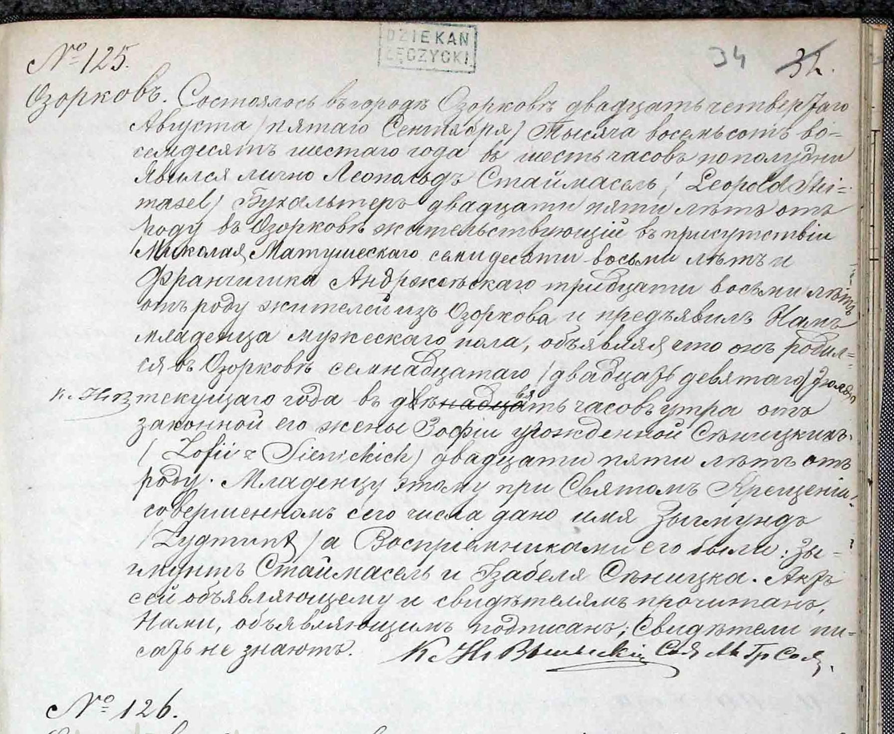 Akt urodzenia Zygmunta Steinmassela