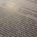 Archiwum ITS Arolsen – jak odszukać informacji o osobach represjonowanych w czasie II wojny światowej?