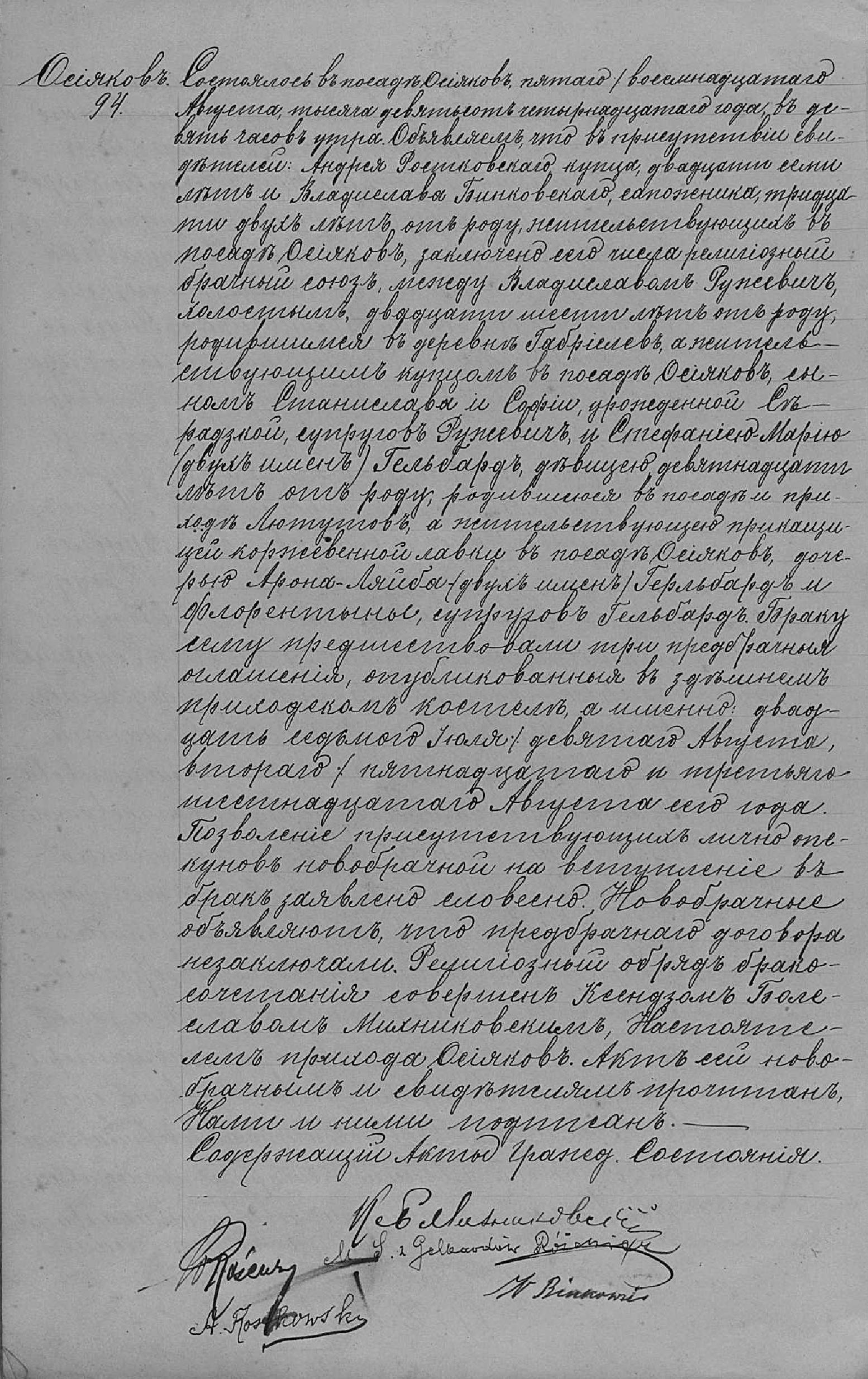 Akt ślubu Władysława Różewicza, parafia Osjaków, rok 1914