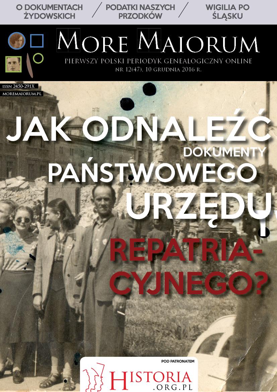 okladka_grudzien