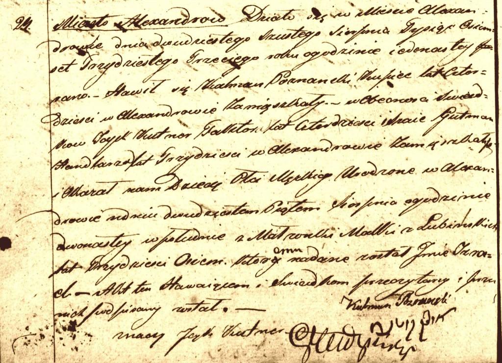 Akt urodzenia Izraela Poznańskiego - udostępniony dzięki uprzejmości łódzkiego Archiwum Państwowego